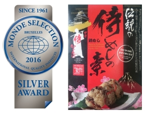 2016 MONDE SELECTION SILVER AWARD Japanese Traditional SAMURAI Warriors' Chicken Rice