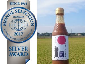 2017 MONDE SELECTION SILVER AWARD Amazing SAMURAI Sauce