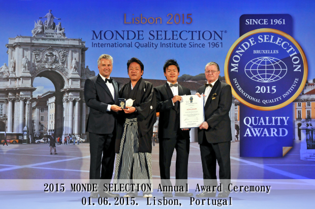 2015 MONDE SELECTION Annual Award Ceremony